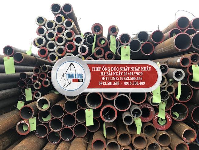 Thép ống đúc Nhật đóng tàu - thepongtuanlong.vn